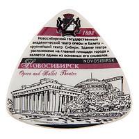 Магнит-треугольник 'Новосибирск. Театр оперы и балета'