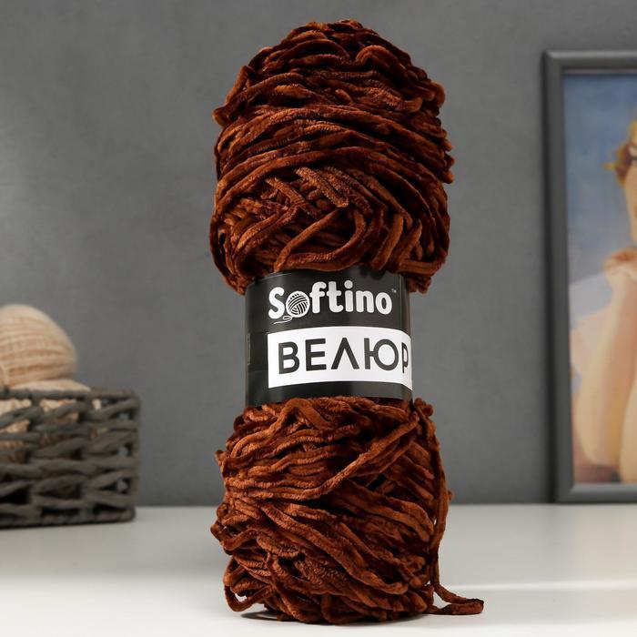 Пряжа фантазийная 100 микрофибра 'Велюр лайт' 100 гр 85 м орехово-коричневый (комплект из 5 шт.) - фото 1