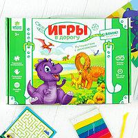 Развивающий набор для творчества 'Путешествие с динозаврами' + карандаши, пластилин