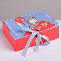 Коробка складная подарочная 'Дорогому брату', 16.5 x 12.5 x 5 см (комплект из 5 шт.)