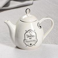 Чайник для заварки 'Петелька', белый, чай, 0.8 л
