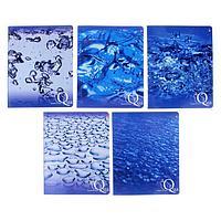 Тетрадь 48 листов в клетку 'Вода', обложка мелованный картон, УФ-лак, МИКС (комплект из 10 шт.)