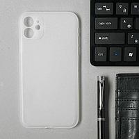 Чехол для iPhone 11, тонкий, пластик PP, МИКС