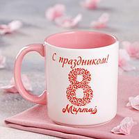 Кружка 'Офисная', бело-розовая, деколь 8 марта, 0.35 л, микс