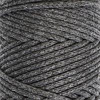 Шнур для вязания без сердечника 100 хлопок, ширина 3мм 100м/200гр (2101 т. серый)