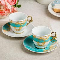 Чайная пара 'Для счастья нужен только кофе' кружка 80 мл, блюдце 11 см
