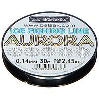 Леска зимняя Balsax Aurora, d0,14 мм, длина 30 м (комплект из 10 шт.)
