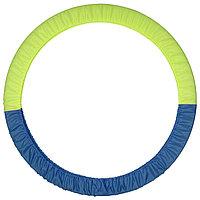 Чехол для обруча 60-90 см, цвет голубой/жёлтый