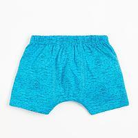 Трусы для мальчика, цвет бирюзовый, рост 140-146 см
