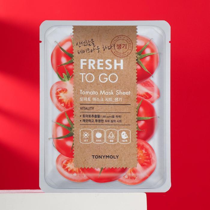 Тканевая маска для лица TONYMOLYс Fresh To Go экстрактом томата, 22 г - фото 1