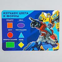 Коврик для лепки 'Трансформеры' Transformers, формат А5