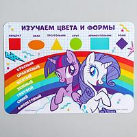 Коврик для лепки 'Искорка и Рарити' My Little Pony, формат А5