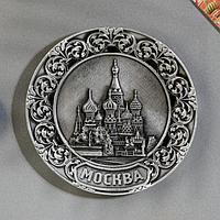 Тарелка-магнит 'Москва. Храм Василия Блаженного'
