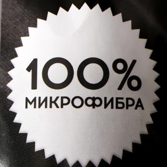 Пряжа фантазийная 100 микрофибра 'Велюр лайт' 100 гр 85 м тёмно-лазурный (комплект из 5 шт.) - фото 4