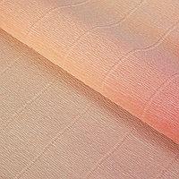 Бумага гофрированная, 'Персиково-розовый' 17А/7, переход цвета, 0,5 х 2,5 м