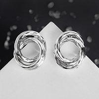 Серьги металл 'Геометрия' круги переплетённые, цвет серебро