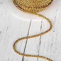 Нить для плетения, d 3 мм, 15 ± 1 м, цвет золотой 23