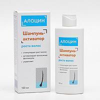 Шампунь-активатор роста волос 'Алоцин', 150 мл