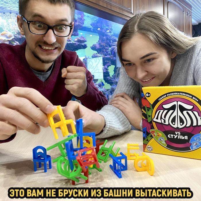 Набор развлекательных игр 'Дуббль vs Стулья' 2в1, 6+ - фото 10