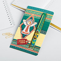 Ручка на открытке 'Север'