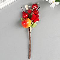 Декоративный букетик 'Осенний'