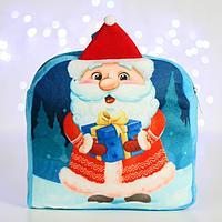 Рюкзак детский 'Дед Мороз с подарком', 24х24 см