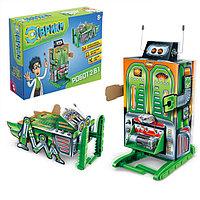 Электронный конструктор 'Робот', 2 в 1, работает от батареек