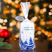 Свеча 'С Новым Годом и Рождеством' белая