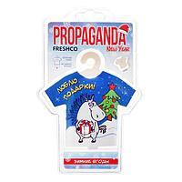 Ароматизатор подвесной новогодний футболка Freshco 'Propaganda New Year', зимние ягоды