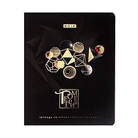 Тетрадь предметная 'Нуар', 48 листов в клетку 'Геометрия', обложка мелованный картон, матовая ламинация, 3D