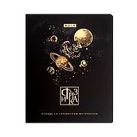 Тетрадь предметная 'Нуар', 48 листов в клетку 'Физика', обложка мелованный картон, матовая ламинация, 3D