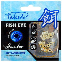 Приманка съедобная солёная Takedo 'Лещёвый глаз', 5 мм, аромат мотыль (набор 15 шт.)