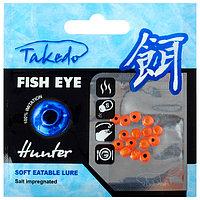 Приманка съедобная солёная Takedo 'Плотвиный глаз' 5 мм, аромат мотыль (набор 15 шт.)