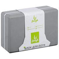 Блок для йоги 23 х 15 х 8 см, вес 120 г, цвет серый