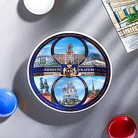 Магнит-тарелочка 'Екатеринбург. Коллаж'