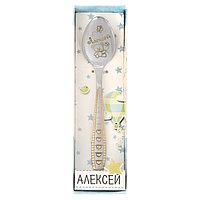 Ложка с гравировкой детская в подарочной коробке 'Алексей'