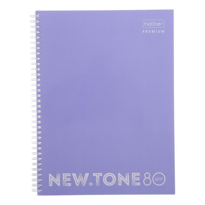 Тетрадь А4, 80 листов в клетку, на гребне NEWtone PASTEL Лаванда, обложка мелованный картон, глянцевая - фото 1