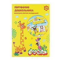 Вкладыши для дошкольника 'Каляка-Маляка' А4, 20 листов