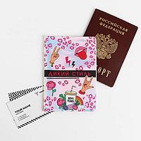 Голографичная паспортная обложка 'Дикий стиль'
