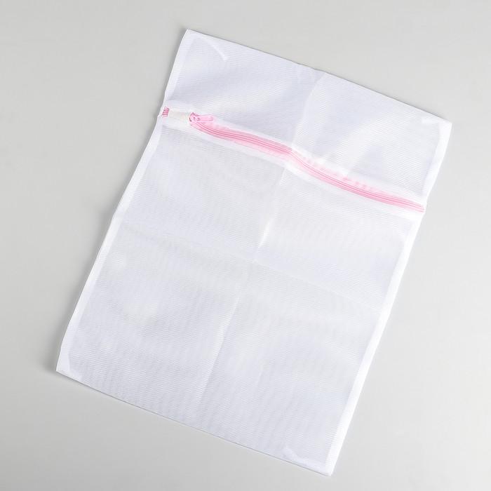 Мешок для стирки белья Доляна, 30x40 см, мелкая сетка, цвет МИКС - фото 2