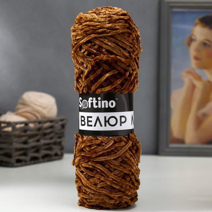 Пряжа фантазийная 100 микрофибра 'Велюр лайт' 100 гр 85 м глиняный коричневый (комплект из 5 шт.) - фото 1