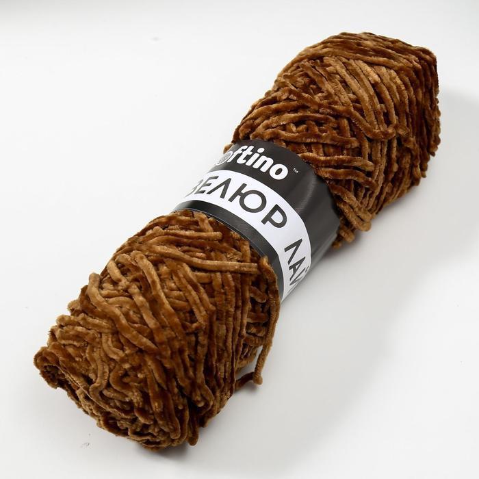Пряжа фантазийная 100 микрофибра 'Велюр лайт' 100 гр 85 м глиняный коричневый (комплект из 5 шт.) - фото 2