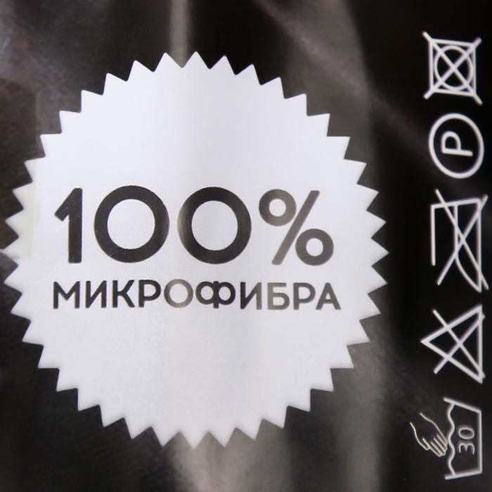Пряжа фантазийная 100 микрофибра 'Велюр лайт' 100 гр 85 м глиняный коричневый (комплект из 5 шт.) - фото 4
