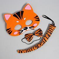 Карнавальный костюм 'Тигр', маска, бабочка, хвост