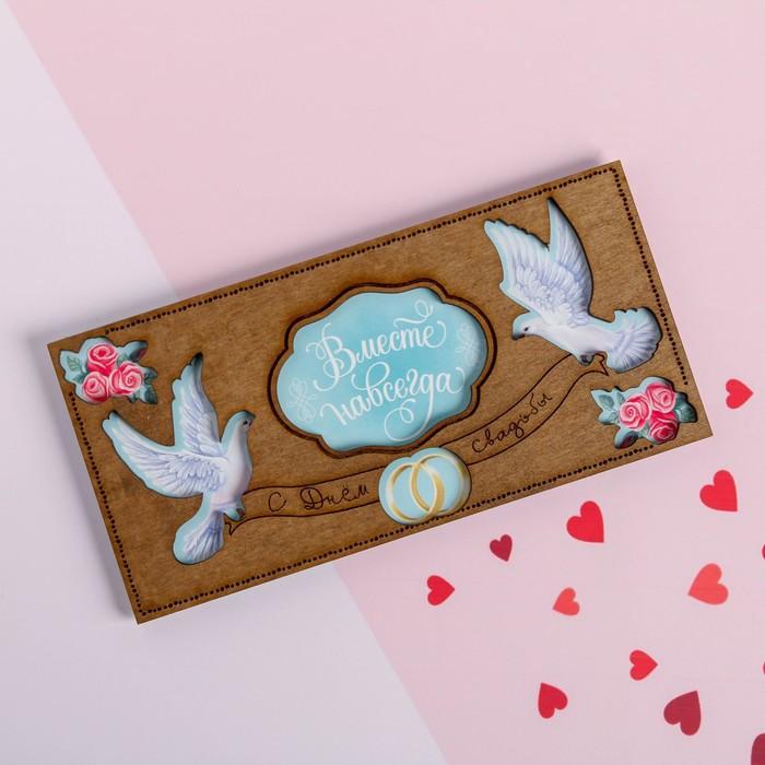 Конверт для денег с деревянным элементом 'С Днём Свальбы!' голуби, 16,5 х 8 см (комплект из 5 шт.) - фото 1