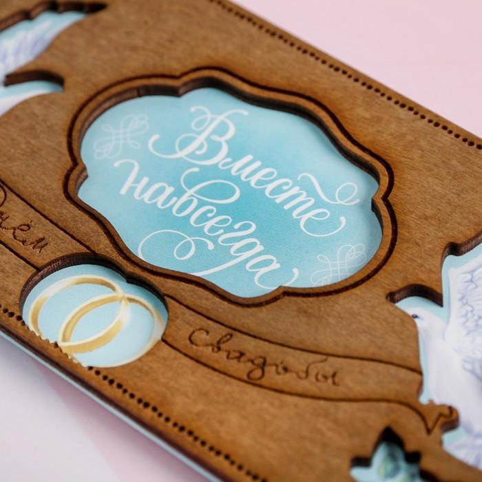 Конверт для денег с деревянным элементом 'С Днём Свальбы!' голуби, 16,5 х 8 см (комплект из 5 шт.) - фото 4