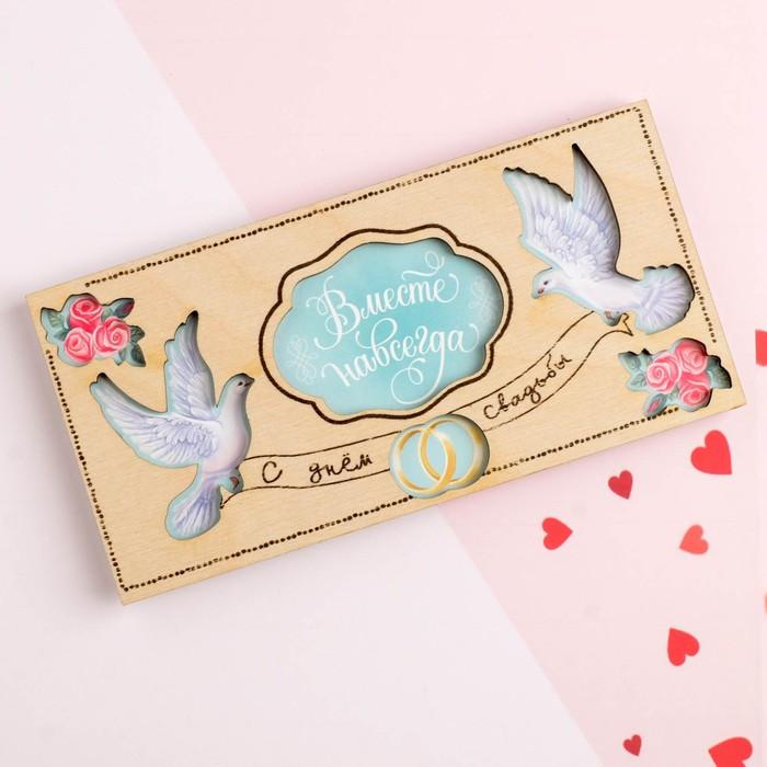 Конверт для денег с деревянным элементом 'С Днём Свальбы!' голуби, 16,5 х 8 см (комплект из 5 шт.) - фото 5