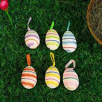 Сувенир пасхальный 'Яйца декорированные тесьмой' (набор 6 шт) 6х4х4 см