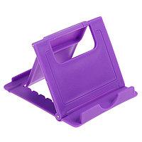 Подставка для телефона LuazON, складная, регулируемая высота, фиолетовая
