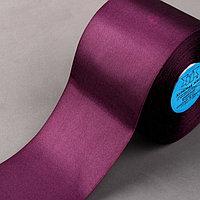 Лента атласная, 75 мм x 33 ± 2 м, цвет тёмно-фиолетовый 156